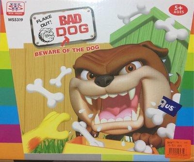 Bad dog 桌遊