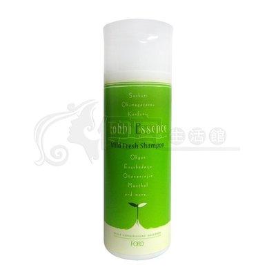 便宜生活館【洗髮精】FORD TE-M清新洗髮精250ml 溫和潔淨專用 全新公司貨 (可超取)