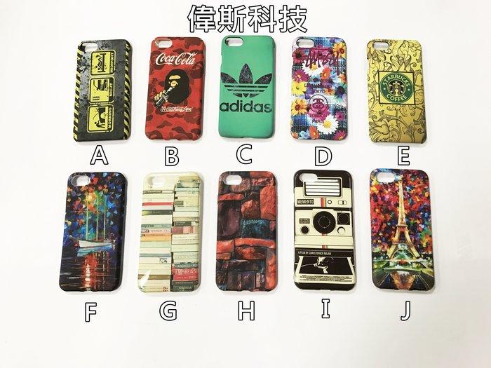 ☆偉斯科技☆ APPLE IPHONE 7  可愛造型圖案設計. 新潮~多樣款式隨你挑選~現貨供應中~