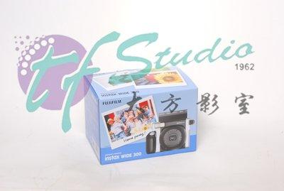 INSTAX WIDE W300 (FUJIFILM)富士即影即有菲林相機