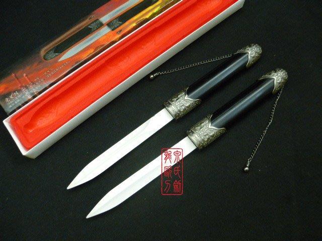 龍泉小劍寶劍冷兵器七劍雙劍影視劍車載龍泉短劍包郵未開刃