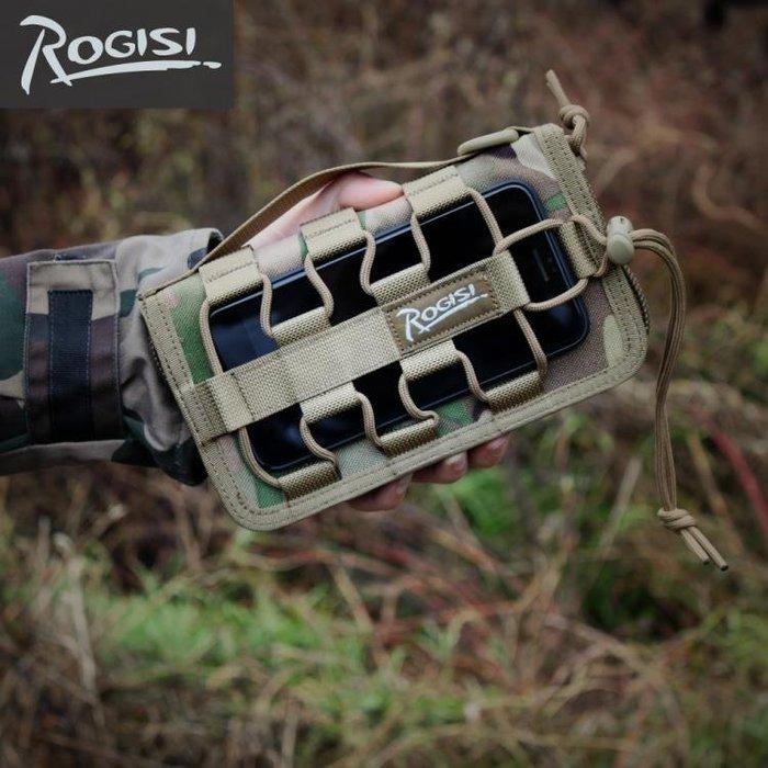 新款ROGISI陸杰士 軍迷戰術手包野營工具包戶外男女錢包配包10P34 哈尼【免運可開發票】