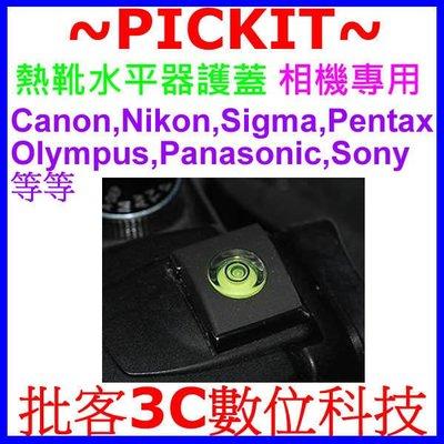 單眼相機通用機頂閃光燈熱靴水平器護蓋 熱靴水平儀 熱靴保護蓋 熱靴蓋 Canon 700D 7D 6D 5D 1D 新北市