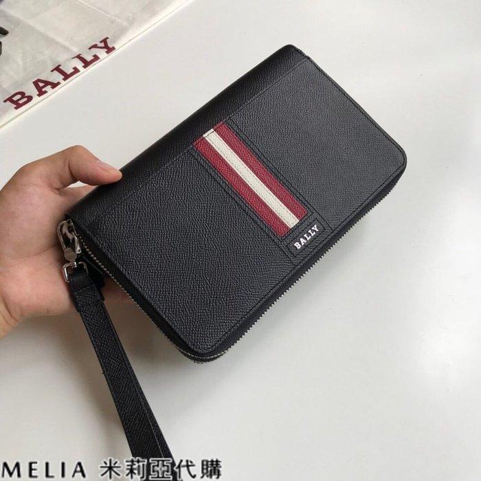 Melia 米莉亞代購 美國代買 BALLY 貝利 男士款 雙拉鍊 手拿包 20多個卡位 2個零錢袋 商務人士必備 黑色