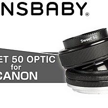夏日銀鹽 Lensbaby【COMPOSER PRO sweet 50mm -Canon】單眼 移軸鏡 鏡頭 大光圈