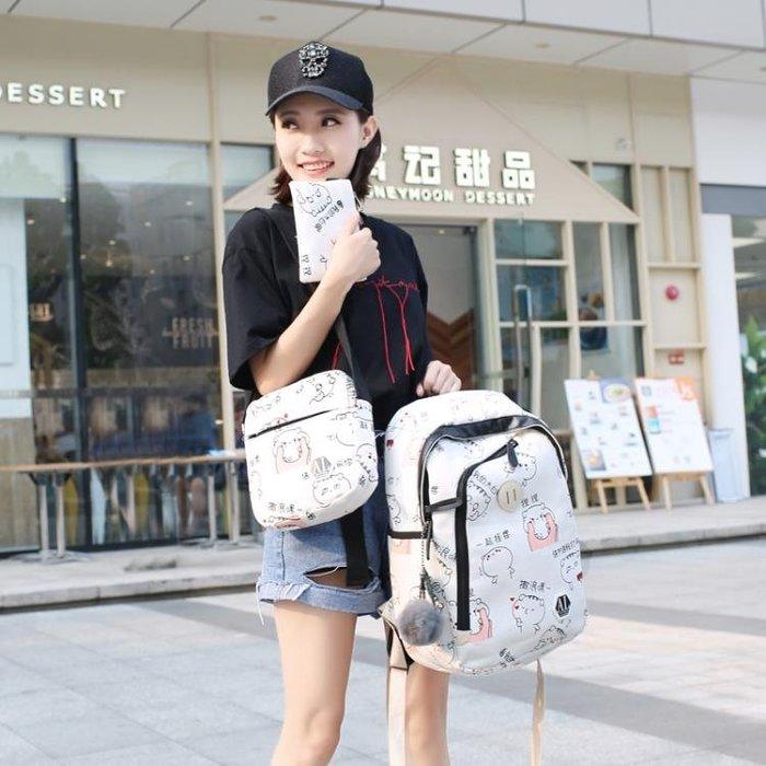 日韓版帆布雙肩包女校園時尚印花書包簡約百搭學院風初中學生背包 js1864