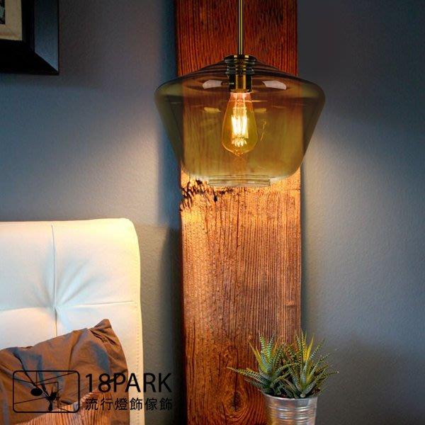 【18Park 】玻璃工藝 Yu Guang [ 於光吊燈-C ]