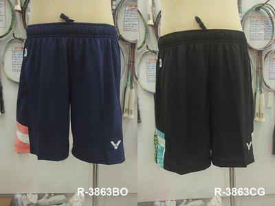 (台同運動活力館) VICTOR 勝利【戴資穎】排汗 短褲  R-3863BO R-3863CG