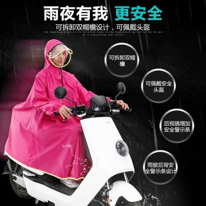 非洲豹雨衣電動車有袖成人男女單人加大加厚電瓶摩托車雙帽檐雨披