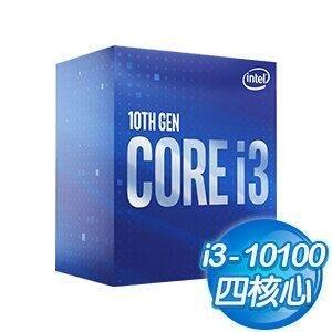 Intel Core i5-10400 中央處理器
