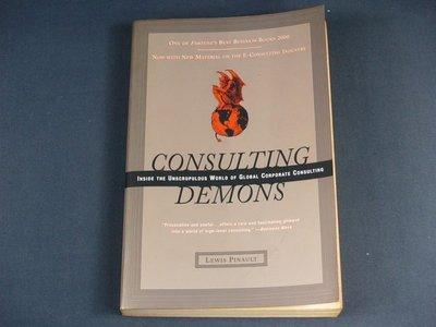 【懶得出門二手書】《Consulting Demons》ISBN:006661998X