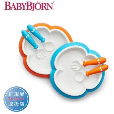 《FOS》日本 Baby Bjorn 兒童 安全 餐具 2件組 湯匙 叉子 餐盤 嬰兒 幼童 學習 吃飯 媽咪 瑞典製造 新北市