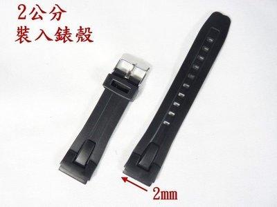 台北公館鐘錶20mm橡膠錶帶代用卡西歐CASIO錶帶精工錶帶JAGA錶帶CK【全面特價】~各種錶帶