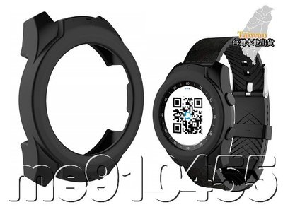 Ticwatch Pro 矽膠保護套 手錶保護套 果凍套 ticwatch 1代 智能手錶 保護殼 矽膠套 黑色 有現貨