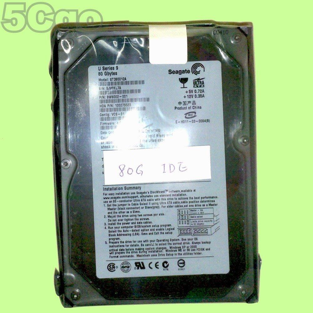5Cgo【權宇】Seagate希捷IDE硬碟80G 80GB 另WD 40G 100G 120G 160G 250G含稅