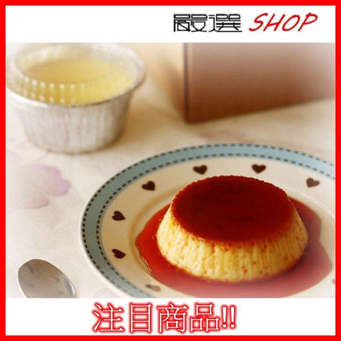 【嚴選SHOP】(附蓋) 30入 烘焙用 烤布丁杯 小布丁鋁杯 鋁箔容器 烘烤盒 錫箔盒 烤模 蛋糕模【H115-A】