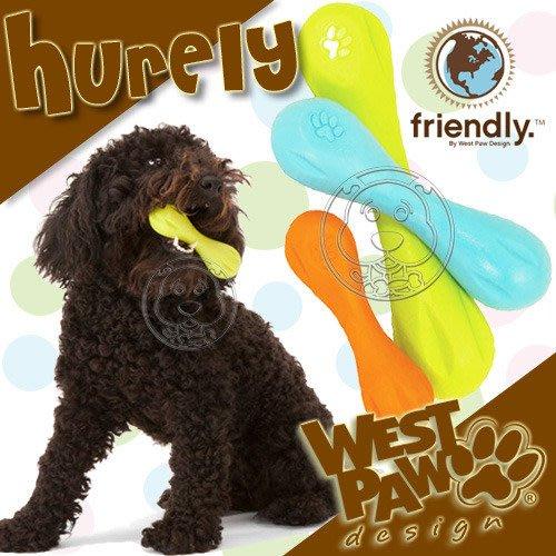 【🐱🐶培菓寵物48H出貨🐰🐹】West Paw Design《Hurley骨頭M》6吋耐咬拉扯浮水玩具特價399