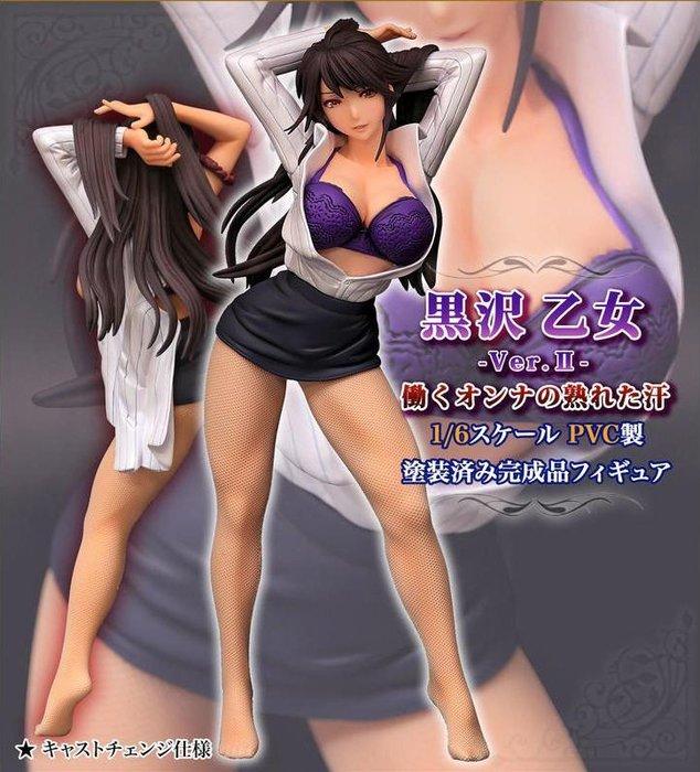 【愛購樂】 「港版 露點」 實拍 黑澤乙女 A-PLUS 工作女性成熟的汗水