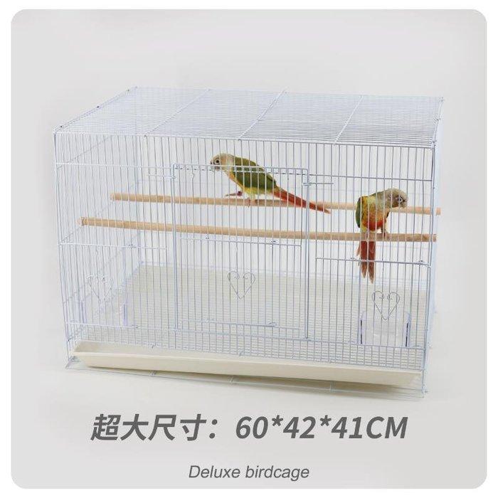 鳥籠 鸚鵡籠 通用鳥籠 繁殖籠