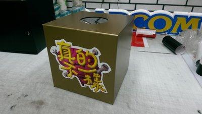 壓克力箱  摸彩箱  恐怖箱  發票箱  寵物箱  壓克力盒 捐款箱 小費箱 活動 道具
