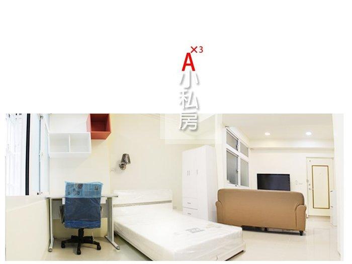 JU-023 衣櫃 系統家具 系統櫃 系統櫥櫃 小孩房 書桌 書櫃 系統衣櫃 設計  系統傢俱 鞋櫃 電視櫃 化妝桌