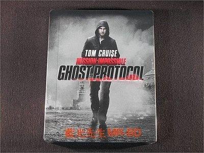 [藍光BD] - 不可能的任務:鬼影行動 Mission Impossible : Ghost Protocol BD + DVD 限量三碟鐵盒紀念版