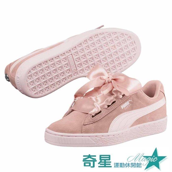 奇星 Puma Select Suede Heart Jewel 粉色 韓國 緞帶 #36513801