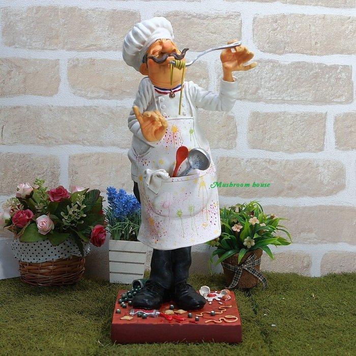 點點蘑菇屋 歐洲進口 精緻法國社會寫實派設計師FORCHINO系列擺飾-職業系列之廚師 義大利麵 總鋪師 大廚
