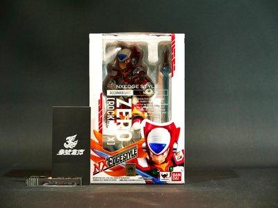 (參號倉庫) 現貨 NX NX-0029 NXEDGE STYLE 可動 洛克人X 傑洛