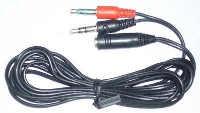 手機及無線電話用耳麥,2.5mm 2環3接點式插頭 轉3.5mm雙插頭 電腦轉接線 skype