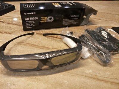 Sharp AN-3DG30 3D眼鏡 公司貨 主動式3D眼鏡 USB 充電式3D眼鏡 一支五百 四支一組