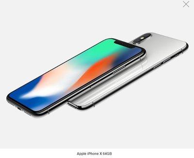 順達手機旗艦店Apple iPhone X 64GB