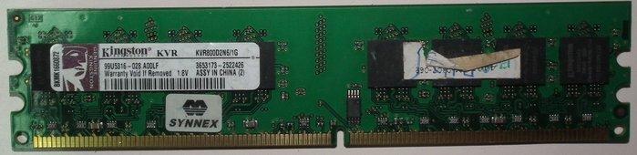 Kingston ddr2-800 1gb kvr800d2n6/1g金士頓桌上型記憶體 終保 終身保固