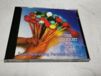昀嫣音樂(CD3)  The Bouquet For You 片況如圖 售出不退 可正常播放