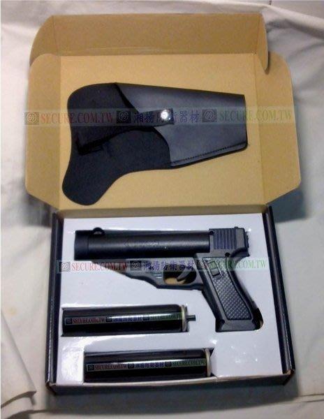 合法槍型防身器(催淚+哨音+照明+雷射)非電擊棒類管制-俗稱鎮暴槍 瓦斯槍-湘揚防衛