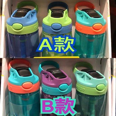 Costco好市多 Contigo Gizmo 2.0 防漏兒童吸管水瓶三件組 單個容量14oz/414ml
