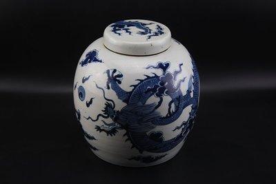 ㊣姥姥的寶藏㊣大清光緒青花龍紋大號茶葉罐 古玩 古董