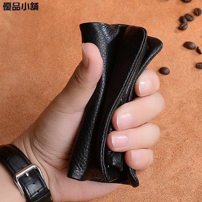 韓版經典款式錢包男短款皮革豎款錢夾休閑大容量兩折男士青年皮夾牛皮 優品小鋪