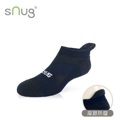 【sNug-直營 運動繃帶船型除臭襪】多雙享優惠/跑馬/跑步/打球/運動防護/360度全方位加壓