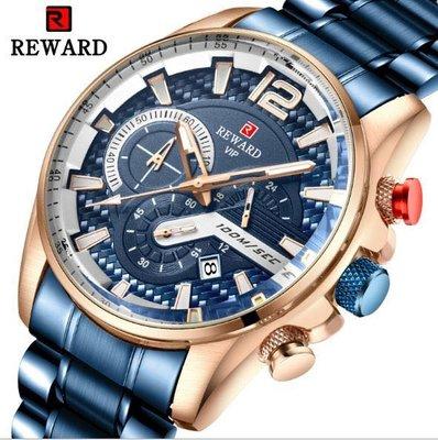 REWARD 時尚真三眼 跑秒24時制 帶日期 運動多功能鋼帶石英錶