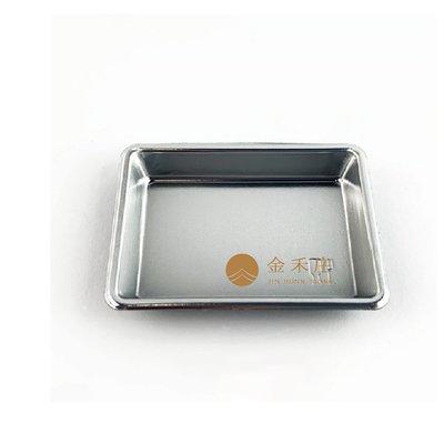 【金禾庄包裝材料】SM9-1107銀箔醬油碟 600個 醬油碟 醬料盤 試吃盤