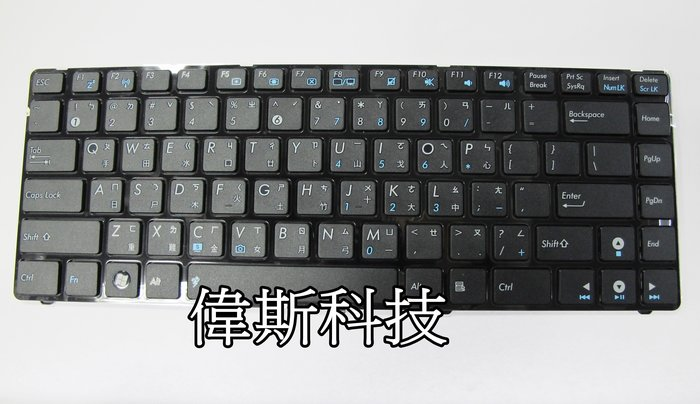☆偉斯科技☆ 華碩 ASUS  K43S   A43S   K43SJ  K43SA  A43S 全新鍵盤~現貨供應中!