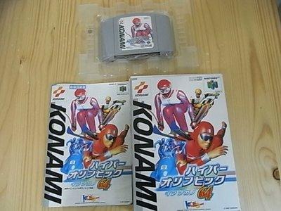 【小蕙館】N64日版卡帶 ~ 冬季奧運滑雪 (盒裝)