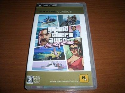 PSP 俠盜獵車手 橫行霸道 GTA 罪惡城市 Vice City 另有PS2 聖安地列斯PC PS4 PS3 GTA5