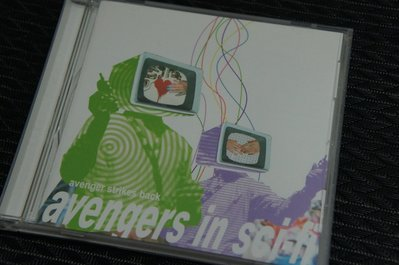 Avengers in sci-fi (man with a mission/Beat Crusaders/Synth)