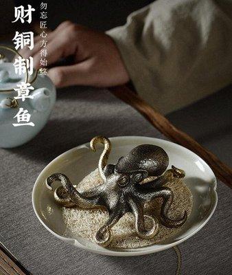 SUNNY雜貨-復古黃銅實心茶寵擺件八爪魚茶玩 創意可養茶道零配招財章魚