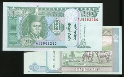 Mongolia (蒙古紙幣), P62 , 10-TUG. , 2014 , 品相全新UNC