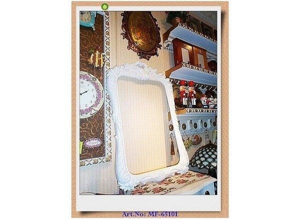 歐洲宮廷藝術精品- -文藝復興 維多利亞 巴洛克PU浮雕鏡框MF-65101@$7780