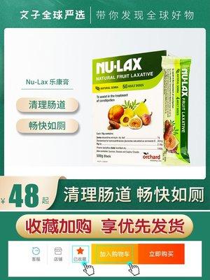 澳洲Nulax樂康膏500gNU-LAX果蔬膏水果酵素纖維粉樂康膏片樂康條