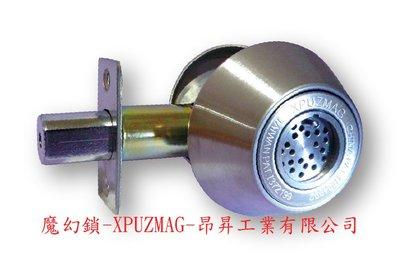 智慧輔助喇叭鎖,最好的門鎖,小偷不能破解的魔幻鎖,Smart door Lock,Diy,XPUZMAG,ko萬能鑰匙